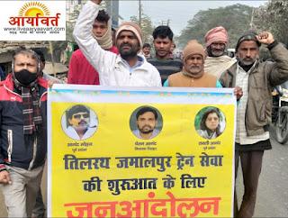 protest-for-jamalpur-railway