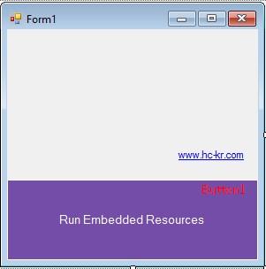 vb net Run Embedded Resource File