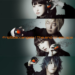 The end of escape - angela×fripSide - 歌詞