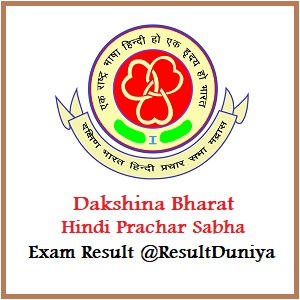 Dakshina Bharat Hindi Prachar Sabha Parichay Results 2020