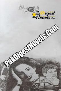 Umeed E Subh E Jamal Episode 14 By Umm E Mariyam