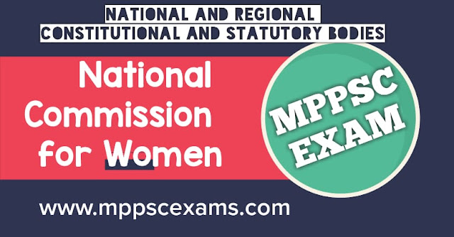National Commission for Women mppsc pre