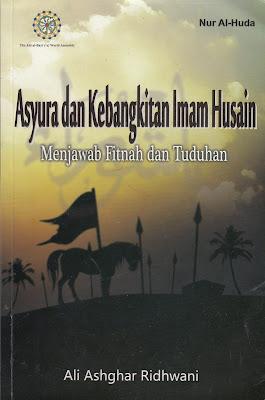 Buku Syiah ini Memfitnah Muawiyah Sebagai Musuh Allah swt dan Rasulullah saw