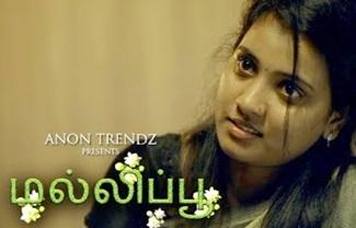 Mallipoo   Tamil Short Film 2020   Kishor Babu   Rinu Radhakrishnan   Bhasker   Priya
