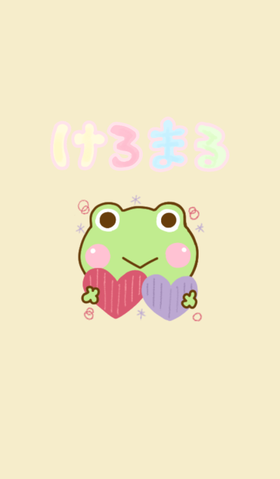 Frog Sticker Cute Adult