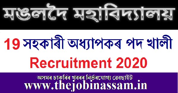 Mangaldai College Recruitment 2020