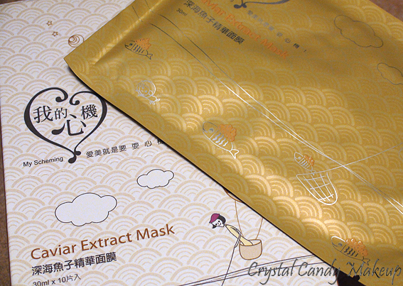 Masque en tissu Caviar Extract de My Scheming - Review