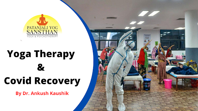 Yoga therapy and COVID-19 recovery