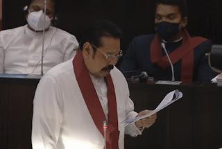 Prime Minister Mahinda