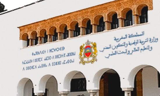 """""""وزارة التعليم"""" تكشف عدد الأساتذة المستفيدين من الحركة الانتقالية"""
