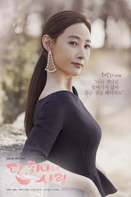 Choi Yeong-ja
