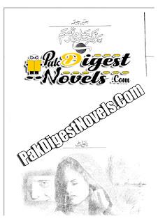 Ba Nook-E-Khar Mi Raqsam (Novelette) By Jabeen Cheema