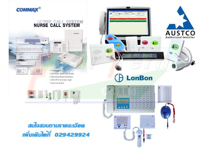 www.fourtern.com  รับผลิตและจำหน่ายตู้  Graphic Annunciator และ  ตัวแทนจำหน่าย ระบบแจ้งเหตุเพลิงไหม้ ,ระบบป้องกันฟ้าผ่า,ระบบเรียกพยาบาล,ระบบกล้องวงจรปิด CCTV