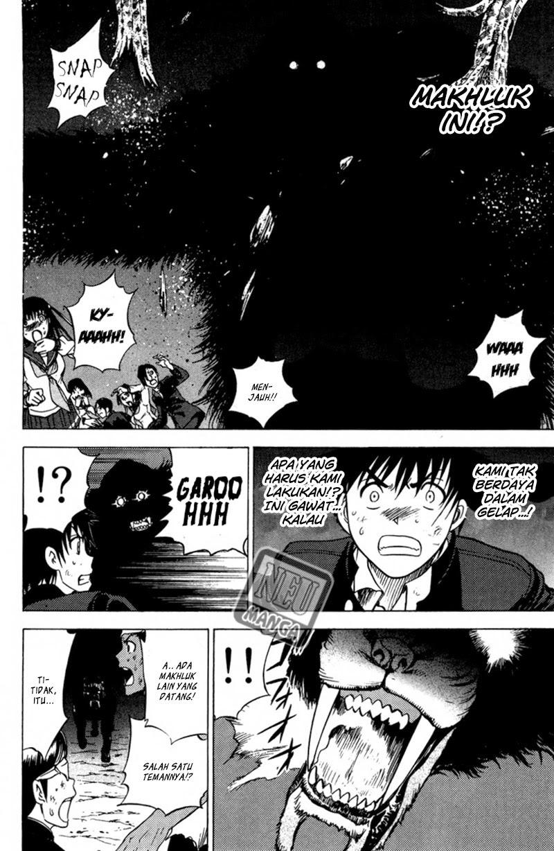 Dilarang COPAS - situs resmi - Komik cage of eden 075 - Mr.Brain 76 Indonesia cage of eden 075 - Mr.Brain Terbaru 11|Baca Manga Komik Indonesia|