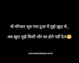 Sad Whatsapp Status Quotes in Hindi