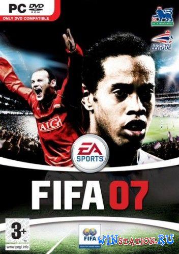 تحميل لعبة fifa 2007 الاصلية