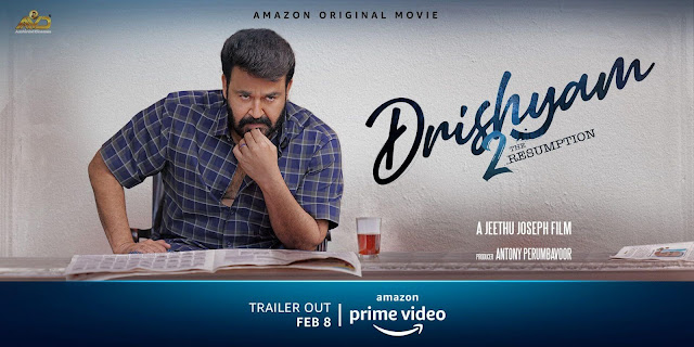 Download Drishyam 2 Full Movie Leaked Online on Movierulz | Digital Msmd