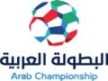 مشاهدة البطولة العربية للأندية بث مباشر Arab Championship for clubs