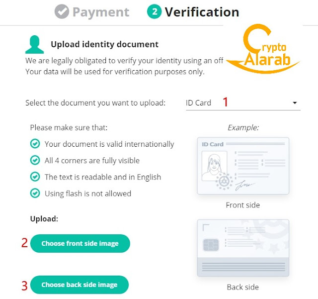 طرق شراء العملات الرقمية بالعملات الورقية في منصة بينانس binance