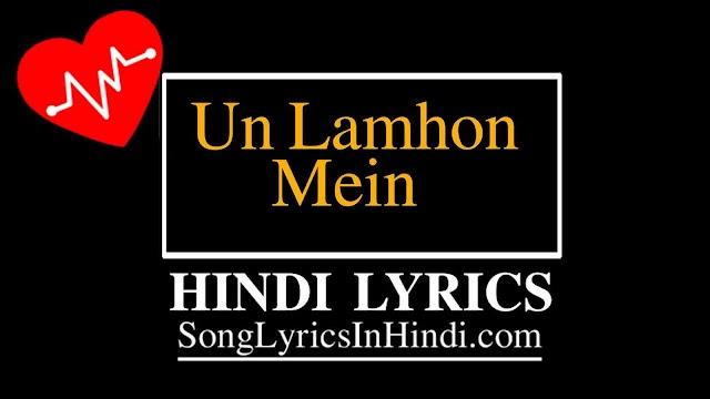 Un Lamhon Mein Zindagi Hai Meri Full Lyrics | Keith Singh & Bhumika Gurung