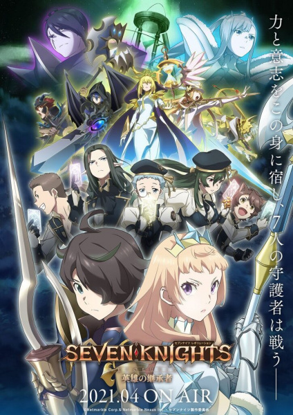 Descargar Seven Knights Revolution: Eiyuu no Keishousha [07 - ??][Sub Español][MEGA] HDL]