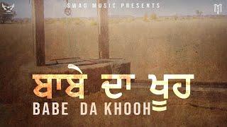 Babe Da Khooh Lyrics Babbu Maan