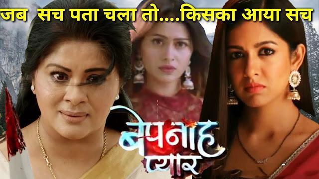EXPOSED: Kunti's reality get exposed helping Pragati against Raghbir in Bepanah Pyaar