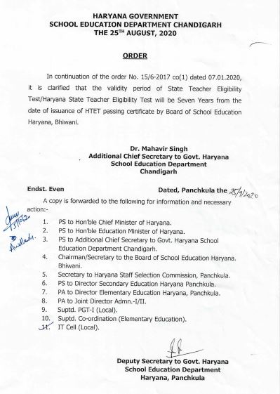image: HBSE HTET Validity 7 Years Orders by DSE Hry @ TeachMatters