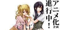 Citrus [Batch] English Subbed