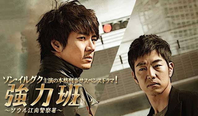 Download Drama Korea Detectives in Trouble Batch Subtitle Indonesia