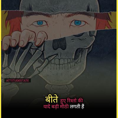 Hindi Sad Shayari, Best Sad Status, New Sad Shayari