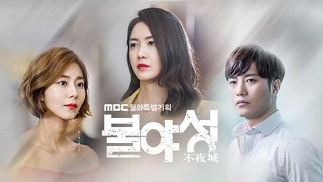 Download Drama Korea Night Light Batch Subtitle Indonesia