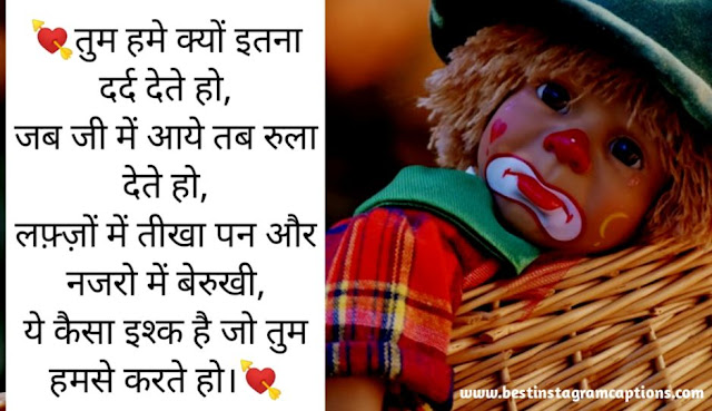 emotional sad shayari