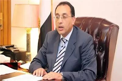 إلغاء إحتفالات رأس السنة والتحذير من الإتجاه للإغلاق في مصر
