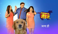 Star Bharat comedy drama TV Excuse Me Madam, story, timing, TRP rating this week, actress, actors name with photo
