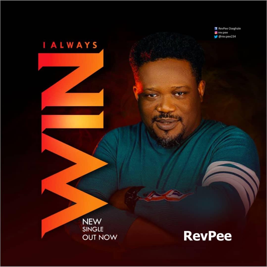 RevPee - I Always Win Lyrics & Mp3 Download