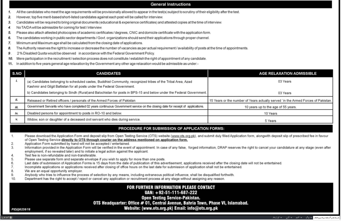 Advertisement for Drug Regulatory Authority of Pakistan Jobs 2019 Page No. 2/2