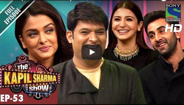 Ae dil he mushkil - Aishwarya rai, Anushka & Ranbir Kapoor in Kapil's Show
