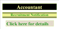 Manager- Accounts Recruitment - Government of  Tamilnadu