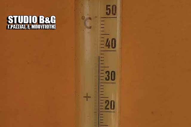38 βαθμούς δείχνουν τα οικιακά θερμόμετρα στο Ναύπλιο