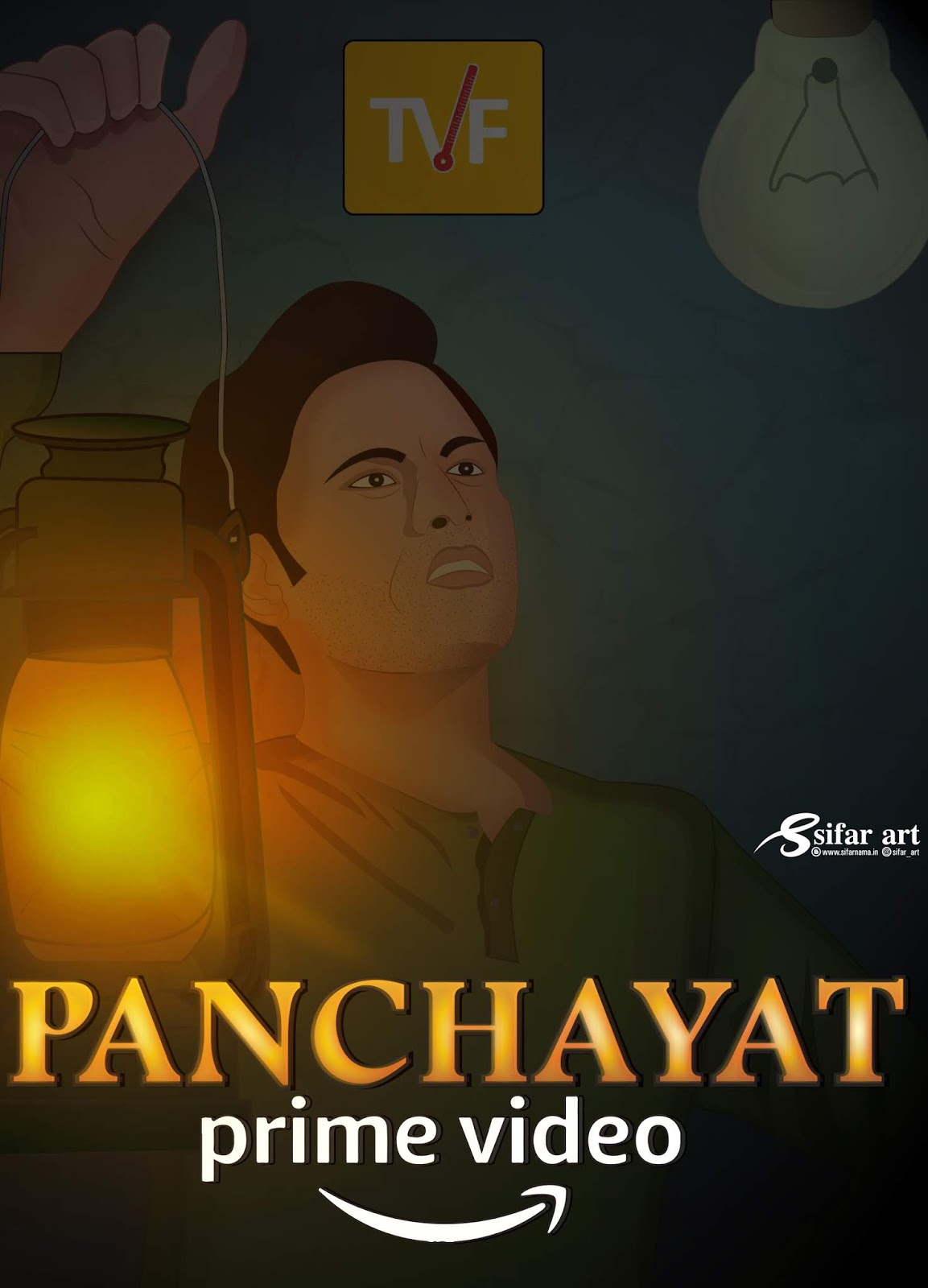 TVF Webseries Panchayat