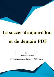 Le soccer d'aujourd'hui et de demain PDF