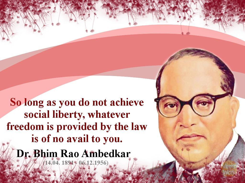 250 Dr Babasaheb Ambedkar Images With Quotes 2020 14 April