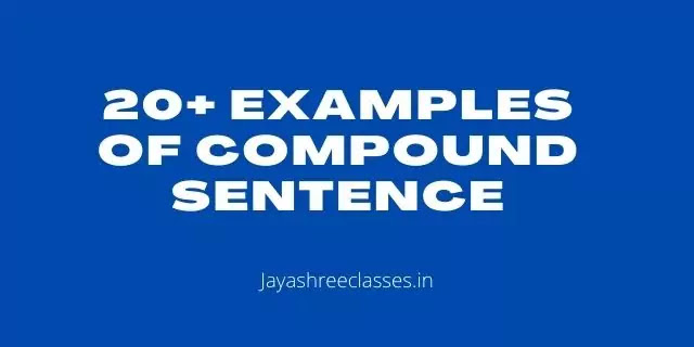 Compound Sentence in hindi