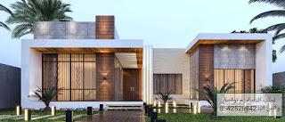 تصميم واجهة منزل دور واحد