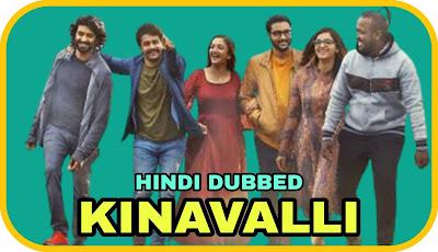 Kinavalli Hindi Dubbed Movie
