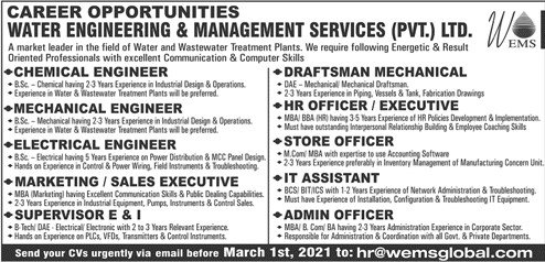 Water Engineering And Management Services (WEMS) Jobs 2021 in Pakistan - Online Apply :- hr@wemsglobal.com