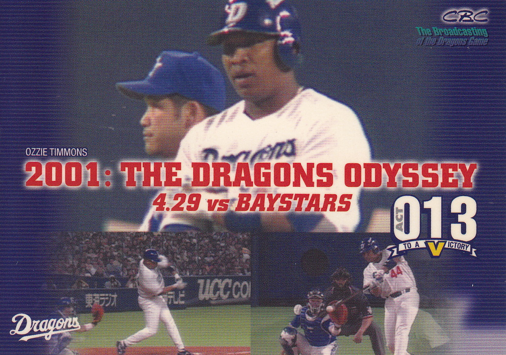 Japanese Baseball Cards Dragons Team Issued Cards