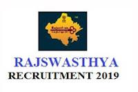 rajswasthya nrhm vacancy,www.rajswasthya.nic.in jaipur,rajswasthya transfer list,www.rajswasthya.nic.in nuhm,www.rajswasthya.nic.in anm,rajswasthya important letters 2018,rajswasthya.nic.in important letters 2018,rajswasthya nrhm gnm,Rajswasthya Recruitment 2019