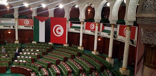 تونس: رفع علم فلسطين داخل البرلمان